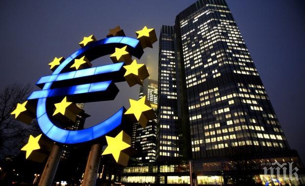 България ще поиска до дни надзор от Европейската централна банка