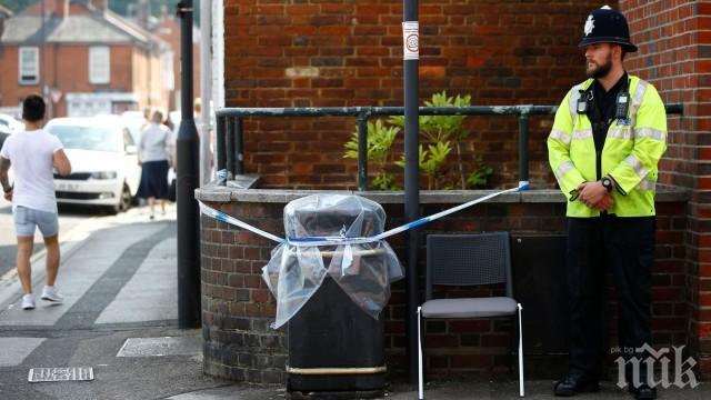 Полицията в Солсбъри е отцепила за кратко район  в близост до мястото на отравяне на  Скрипал