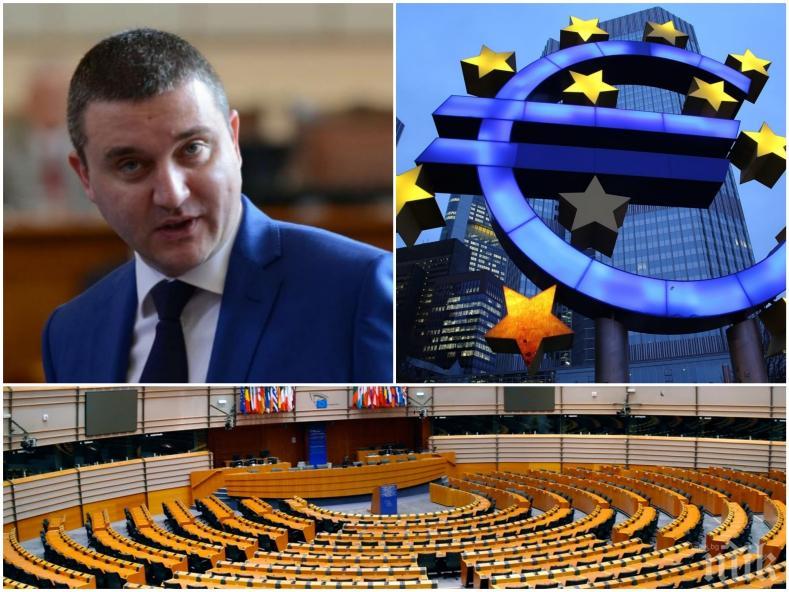 ОФИЦИАЛНО! България чака становище от страните в Еврозоната, за да подаде документи