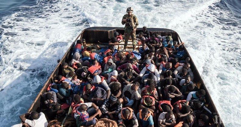 ПОЗИЦИЯ! Италия няма да приеме мигранти обратно от Германия