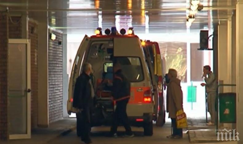 Избягалият от пловдивска болница пандизчия излежавал шеста присъда
