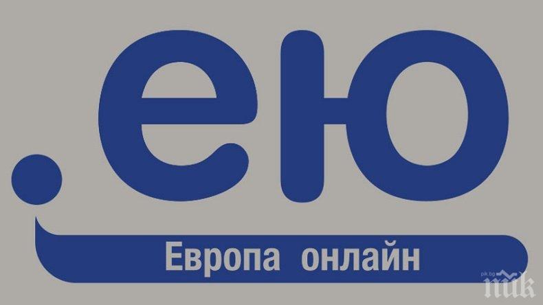 РАЗРАСТВАНЕ! Домейните на кирилица вече са 3000