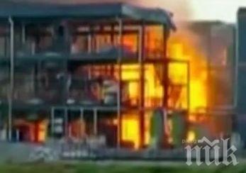 ТРАГЕДИЯ В КИТАЙ! 19 загинаха при взрив в индустриален парк