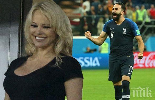 С ЕДНИ ГЪРДИ НАПРЕД! Памела Андерсън подкрепя на финала любимия си френски футболист