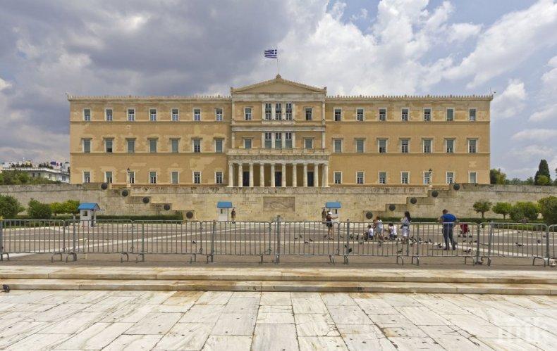 Гърция получи подкрепа от Съединените щати за изгонените руски дипломати