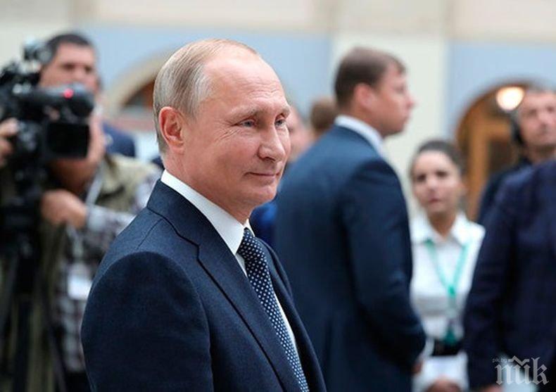 Путин продължи действието на санкциите до края на 2019 г.