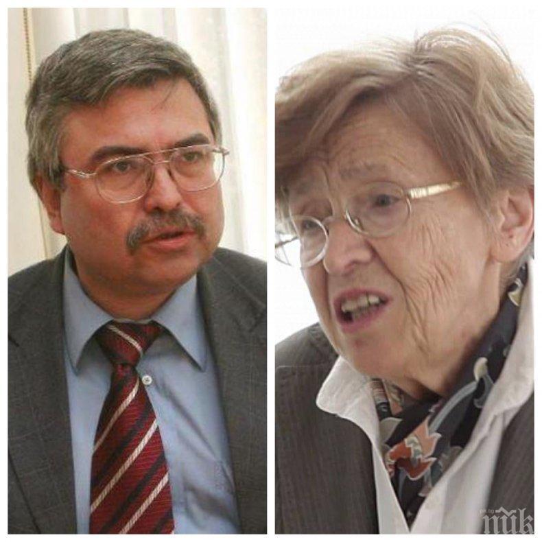 ЕКСКЛУЗИВНО! Кога ще влезе еврото в България? Експерти коментират горещия въпрос