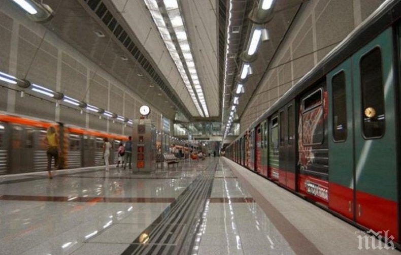 БЛОКАДА! Стачка в атинското метро задръсти гръцката столица
