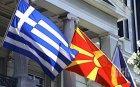 В Гърция имало хора, които се смятат за македонци, но не говорят езика