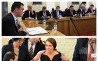 """ВМРО коментира решението на КЗК да спре сделката на Гинка Върбакова и """"Инерком"""" за покупката на ЧЕЗ - гледайте НА ЖИВО!"""