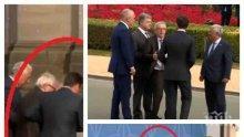 """Юнкер проговори за """"ишиаса"""" си! Председателят на ЕК обясни защо стана за резил пред цял свят"""