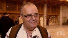 IN MEMORIAM! Телевизията на Митко Пайнера посвети филм на проф. Божидар Димитров