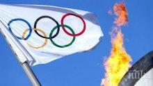 Шест нови дисциплини бяха включени в програмата на Олимпиада 2022