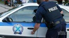 ОТ ПОСЛЕДНИТЕ МИНУТИ! Гърция надуши БГ следа в нелегален трафик на оръжие