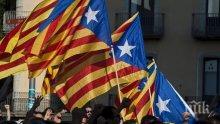 Ново обединено сепаратистко движение беше създадено в Каталуния