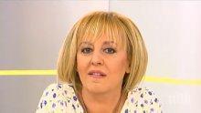 ГУЗЕН НЕГОНЕН БЯГА! Мая Манолова се оправдава за скандала с Тристранката, щяла да си търси правата в съда