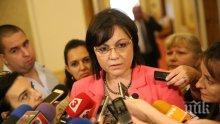 ИЗВЪНРЕДНО В ПИК TV! Нинова се оправдава за чумата - иска стенограмата от председателския съвет