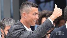 В Реал се гаврят с Роналдо