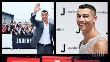 """ЕКСКЛУЗИВНО В """"СПОРТЕН ПИК""""! Какво се случи на медицинските прегледи на Роналдо в Ювентус?"""