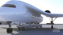 Хит! Френска компания представи проект на хибрид между самолет и влак (ВИДЕО)