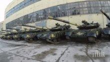Откриха готови за бой руски танкове в изоставена база в Украйна