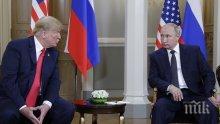 """ГОРЕЩА ТЕМА! Москва гърми за срещата на Путин с Тръмп! Голямата новина: След Хелзинки американският президент няма да натисне """"червеното копче"""""""