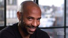 """Тиери Анри скъса със """"Скай спорт"""" - легендата на Франция става треньор"""