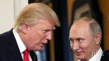 ЕКСКЛУЗИВНО И НА ЖИВО В ПИК! СРЕЩА НА ВЪРХА! Путин поведе с 1:0 на Тръмп в играта на дипломация
