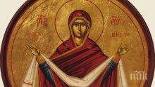 Маринден е! Ето кои имена черпят - митрополит Николай води тържествена литургия в Пловдив