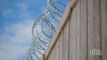 Франция пусна на свобода алжирският терорист Джамел Бегал