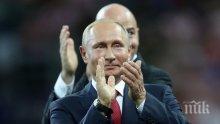 ШОК! Русия отразила 25 милиона кибератаки по време на Мондиала