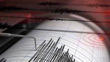 Силно земетресение друсна Албания