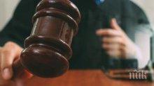 Специализираният съд ще заседава по дело срещу бивш кмет на Ловеч