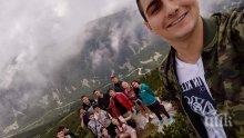 Ученици от Етрополе благодариха на областния управител на Софийска област Илиан Тодоров за осигурената почивка