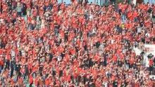 """ИЗВЪНРЕДНО! Мега драма в Лига Европа! След рулетка на дузпи - """"червените""""... (ОБНОВЕНА)"""