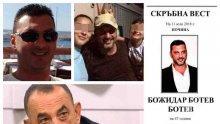 """ИЗВЪНРЕДНО В ПИК! Болница """"Св. Анна"""" с официално становище за починалия син на топ криминалиста Ботьо Ботев! Последните дни на Божидар са били кошмарни"""