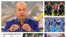 ИЗВЪНРЕДНО В ПИК TV! Георги Марков с горещ призив - премиерът Борисов да оглави Левски (ОБНОВЕНА)