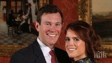 Британската принцеса Юджини се венчава като братовчед си принц Хари