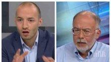 Експерти с коментар за скандалите в страната: Стабилен ли е кабинетът и ще падат ли глави?