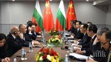 Правителството одобри проект на Меморандум за сътрудничество с Китай