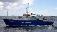 РАЗРЕШЕНИЕ! Холандски научен кораб изследва промените на климата в Черно море