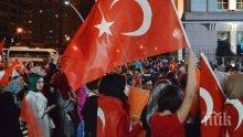 В Турция бе прекратен режимът на извънредно положение