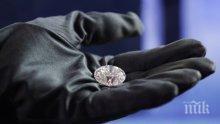 Учени са категорични, че в земната кора се намират огромни залежи от диаманти