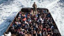 Лодка със 150 мигранти потъна край Северен Кипър