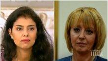"""СТРАШЕН СКАНДАЛ! КТ """"Подкрепа"""" разби Мая Манолова: Прави се на батмана на Републиката"""