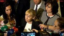 ПЪРВО В ПИК TV! ЕКСПРЕСЕН ОТГОВОР! Елена Йончева писна като ужилена - съска минута и се фръцна! Ще съди ГЕРБ, била оклеветена и набедена