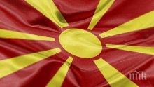 Двама американски автори свързани със схемата за фалшивите новини за изборите в САЩ с произход от Македония