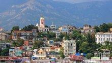 Европейските санкции срещу Крим бяха подкрепени от още пет страни