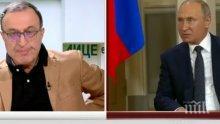 ЕКСКЛУЗИВНО! Петър Стоянов с оценка за срещата Путин-Тръмп, избяга от коментар за пияния Юнкер
