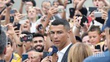 ЕУФОРИЯ! Устроиха звездно посрещане на Роналдо в Торино (СНИМКИ)